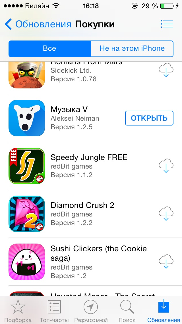 Скачать melody player ios