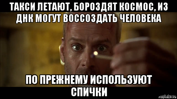 http://cs6.pikabu.ru/post_img/2015/01/11/7/1420971699_167577334.png