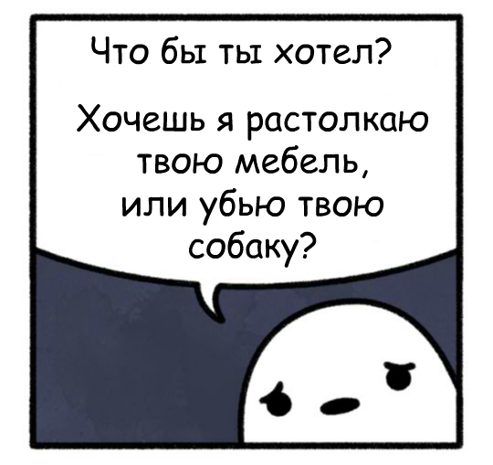 http://cs6.pikabu.ru/post_img/2017/07/05/6/1499246389193690649.png