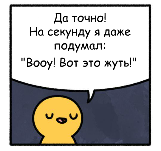 http://cs6.pikabu.ru/post_img/2017/07/05/6/1499246410155033978.png