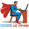 Аватар пользователя Jaxx