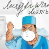Аватар пользователя llitank