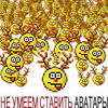 Аватар пользователя ELEKTRIK354