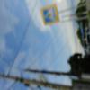 Аватар пользователя Emiks