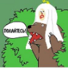 Аватар пользователя HumanSlave