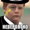 Аватар пользователя Storogilov