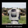 Аватар пользователя 0skorohod0