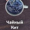 Аватар пользователя Sirjost