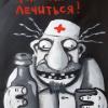 Аватар пользователя DoctorHamster30
