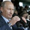 Аватар пользователя PutinWatchAtU