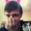 Аватар пользователя MasidaDavyn
