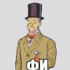Аватар пользователя Brova