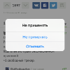 Аватар пользователя Wh17eno17e
