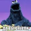 Аватар пользователя Gavnor