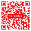 Аватар пользователя neTp0Bu4