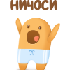 Аватар пользователя Immortalsix