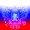 Аватар пользователя pavelchuprov