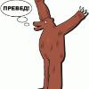 Аватар пользователя Melnicah20