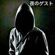 Аватар пользователя Yuuki