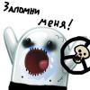 Аватар пользователя Linderun
