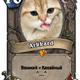 Аватар пользователя Arkkard