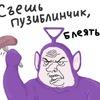 Аватар пользователя tolstaya55