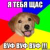 Аватар пользователя Mistadim