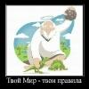 Аватар пользователя Kocmuk2250
