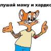 Аватар пользователя Komthur