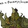 Аватар пользователя Mortarion