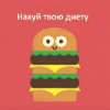Аватар пользователя Valeryanka