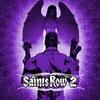 Аватар пользователя Saints200