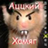 Аватар пользователя markmoon13