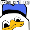 Аватар пользователя pressnow