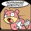 Аватар пользователя Arstotrix