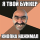 Аватар пользователя DrRoy