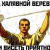 Аватар пользователя pablopikaresko