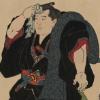 Аватар пользователя Bizet