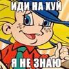 Аватар пользователя Bahek1