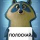 Аватар пользователя enot888