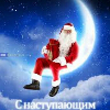 Аватар пользователя GeoMorozov