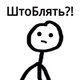Аватар пользователя FezZ