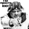 Аватар пользователя rozvidnik