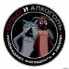 Аватар пользователя perdamonokl