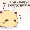 Аватар пользователя RusinovTihon