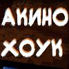 Аватар пользователя Akino