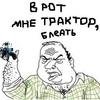 Аватар пользователя BPOTMHETPAKTOP