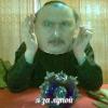 Аватар пользователя Notmad