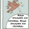 Masyanushka