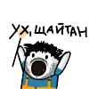 Аватар пользователя DeadMakar90